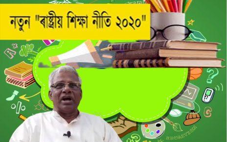 D. Ramakrishna Rao